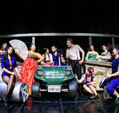 Fanta-stick – a Fusion Gukak Musical and Traditional Korean Experience