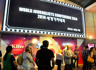 seoul-world-journalists-conference-th