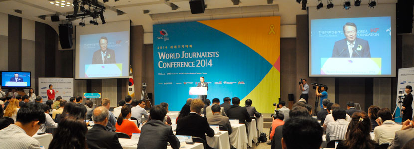 seoul-world-journalists-conference1