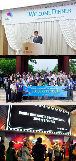 seoul-world-journalists-conference2