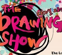 Original Drawing Show