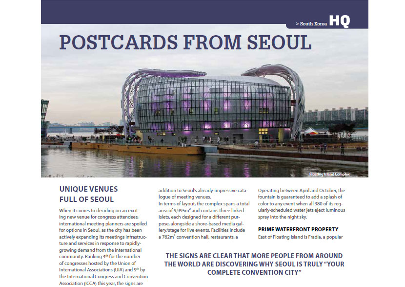 postcards-from-seoul