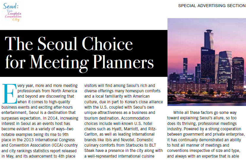 seoul-choice-meeting-planners