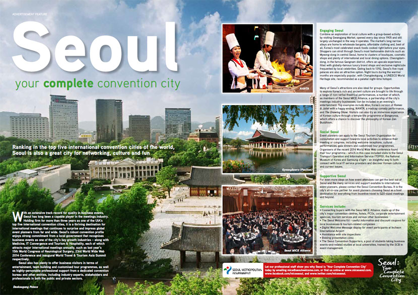 seoul-media-advertorial