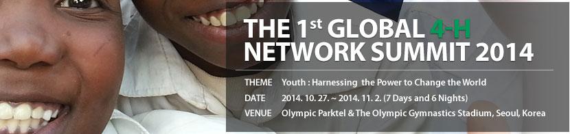 global-4h-network-seoul