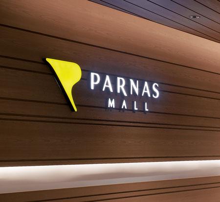 grand-intercontinental-seoul-parnas-mall