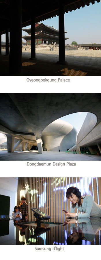 seoul-attractions