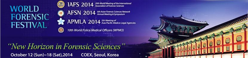 world-forensic-festival-seoul