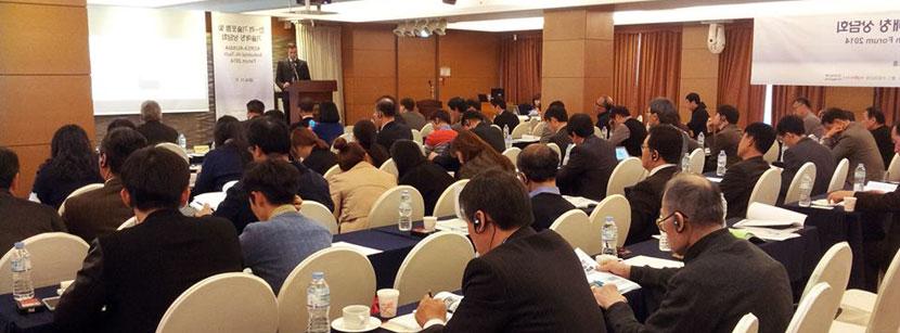 eurastech-forum2