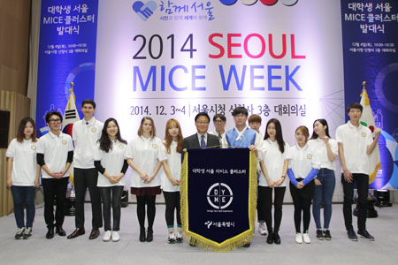 seoul-mice-week-th