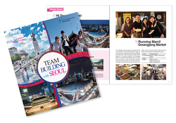 Team-Building-Guide-cover