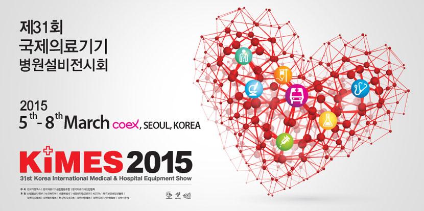 eurastech-innomed-conference-seoul