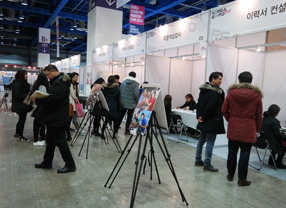 seoul-mice-job-fair-th2