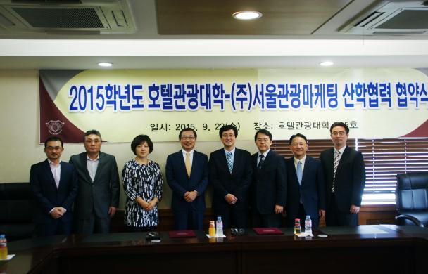 kyunghee_article1