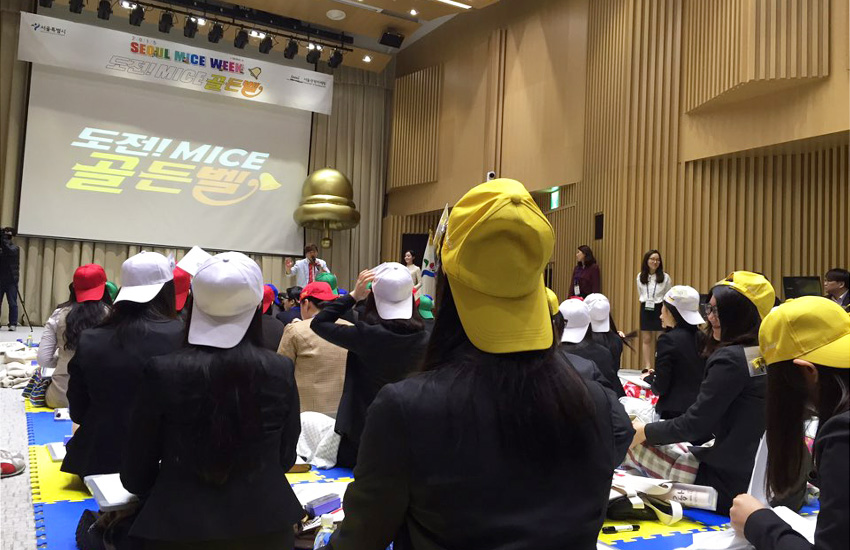 Seoul MICE Week 04