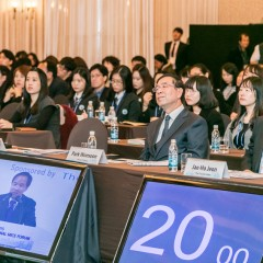 Seoul MICE Week Connects Public with City's Booming Meetings Industry