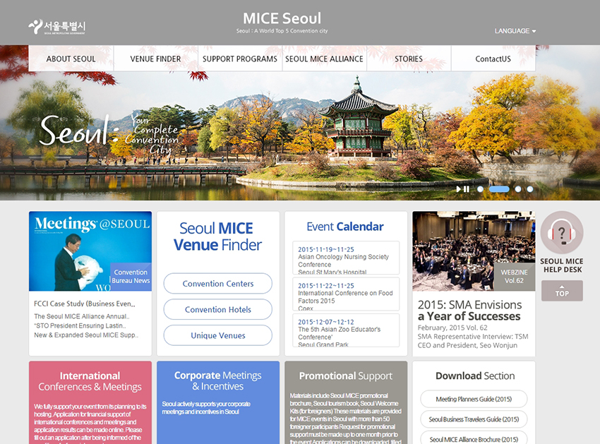 miceseoul_resized