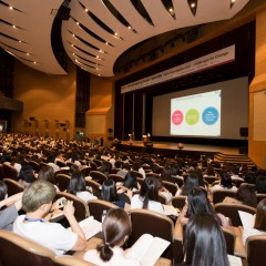 Busy Year Ahead for Seoul Meetings Industry