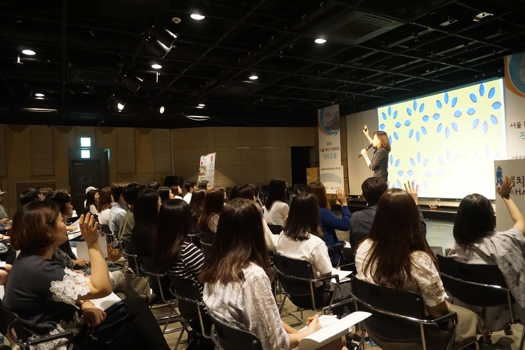 ▲More than 70 Supporters completed the 2nd Job Training for Seoul MICE Supporters at the end of last month