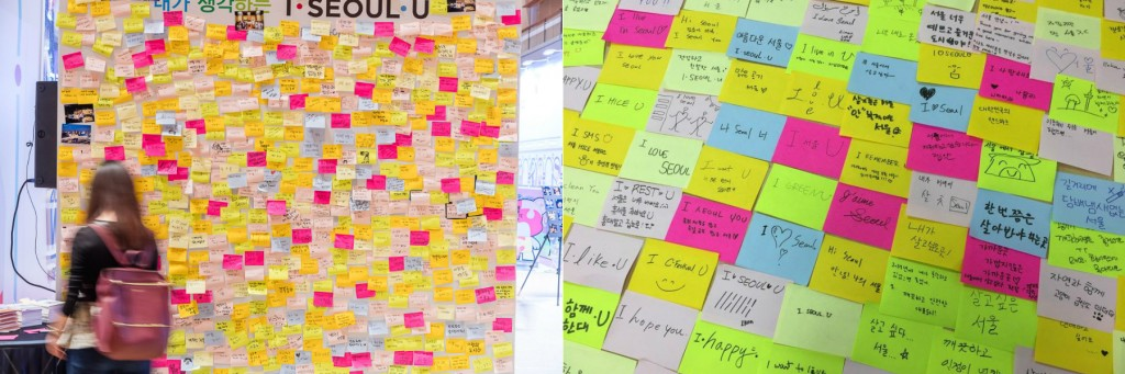 ▲ Anything to say about Seoul? (Left) / Your 'I._________.U.'(Right)