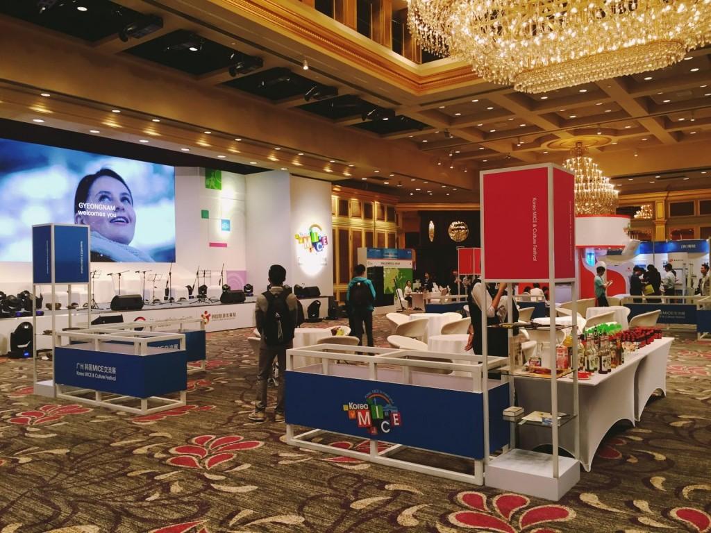 ▲Korea MICE Expo in Guangzhou