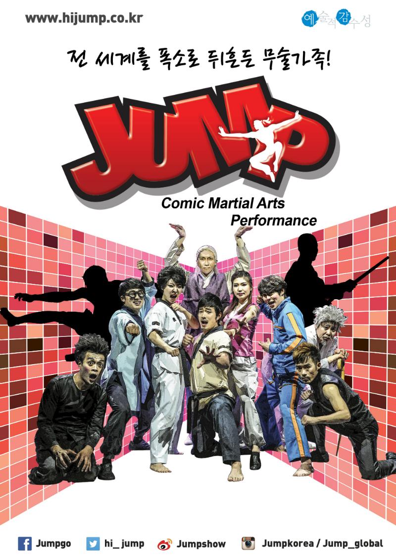5 jump_poster_sns