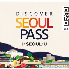 "Seoul Launches New ""Discover Seoul Pass"" Tourist Card"