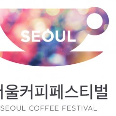 Enjoy both Coffee and Seoul with the Energizing Seoul Coffee Tour Bus