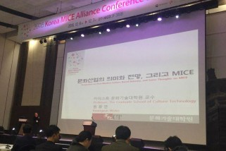 Seoul MICE Alliance Awarded the President of Korea National Tourism Organization's Prize at the '2016 Korea MICE Awards'