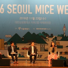 《2016 Seoul MICE Week》②MICE Industry Veterans Narrate Lively Experiences at 'Real Time of Meeting MICE'