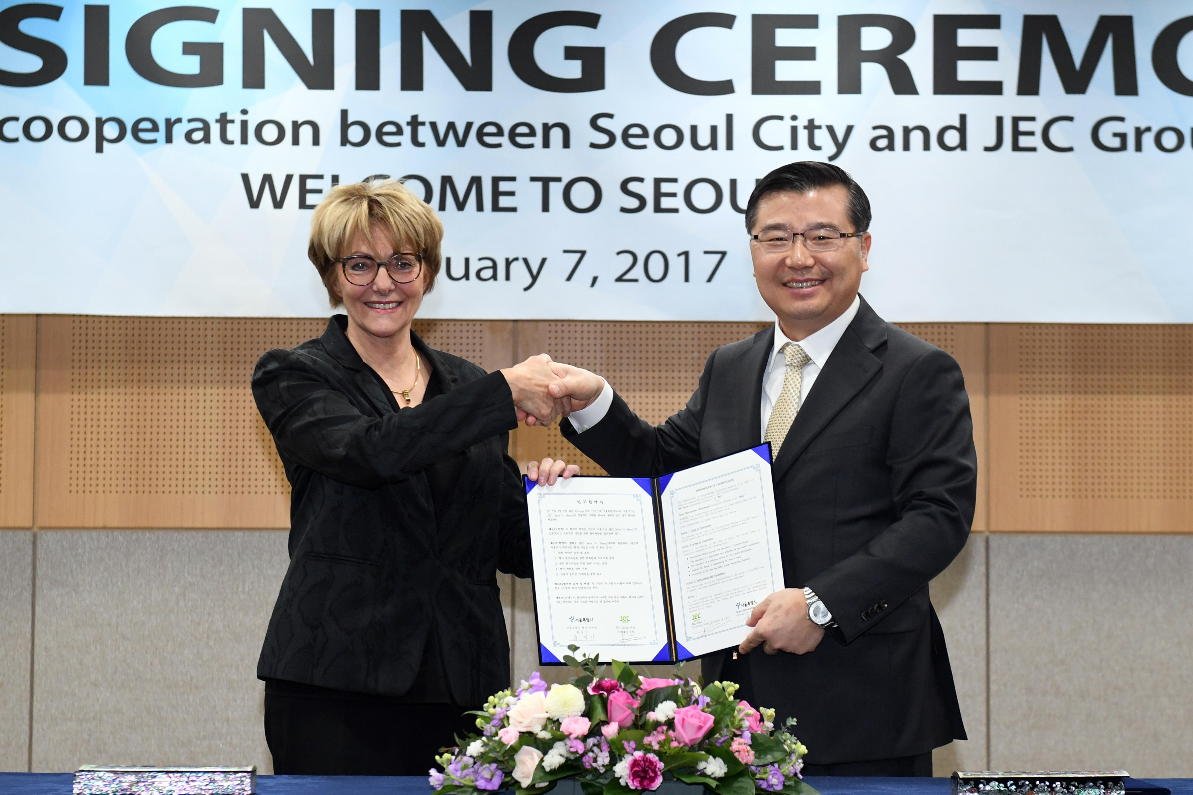 (메인 및 썸네일)서울시 - JEC 그룹 업무협약체결 (2)