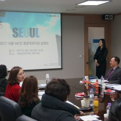 Seoul Provides Comprehensive Briefing on its Expanded MICE Support Service