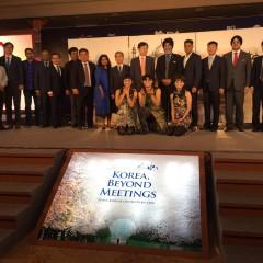 Korea Seeks to Diversity its Market beyond Southeast Asia