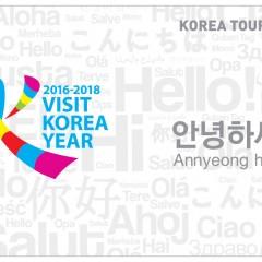 KOREA TOUR CARD(Tmoney), a Must-have Item for a Trip to Korea
