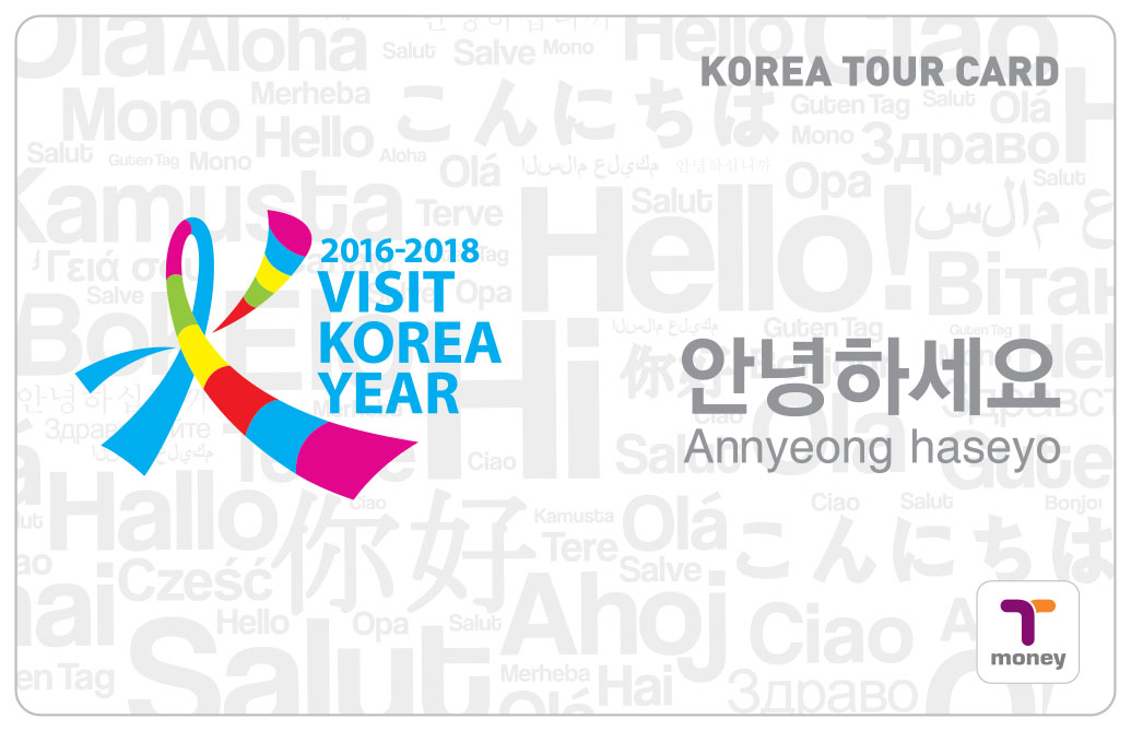 Korea Tour Card Front_White(outline)