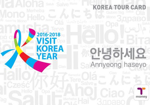 visitkorea1