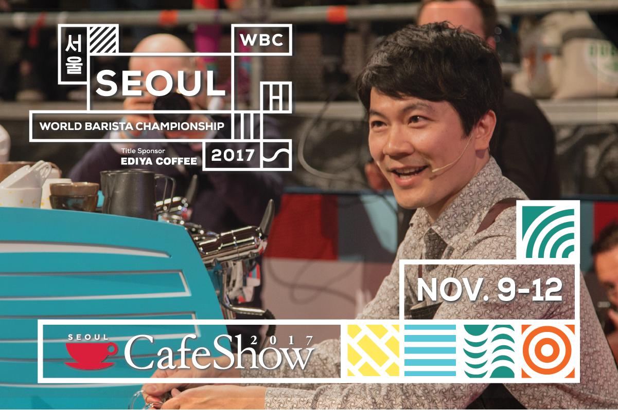 WBC_Cafeshow_Ad_2 (1)