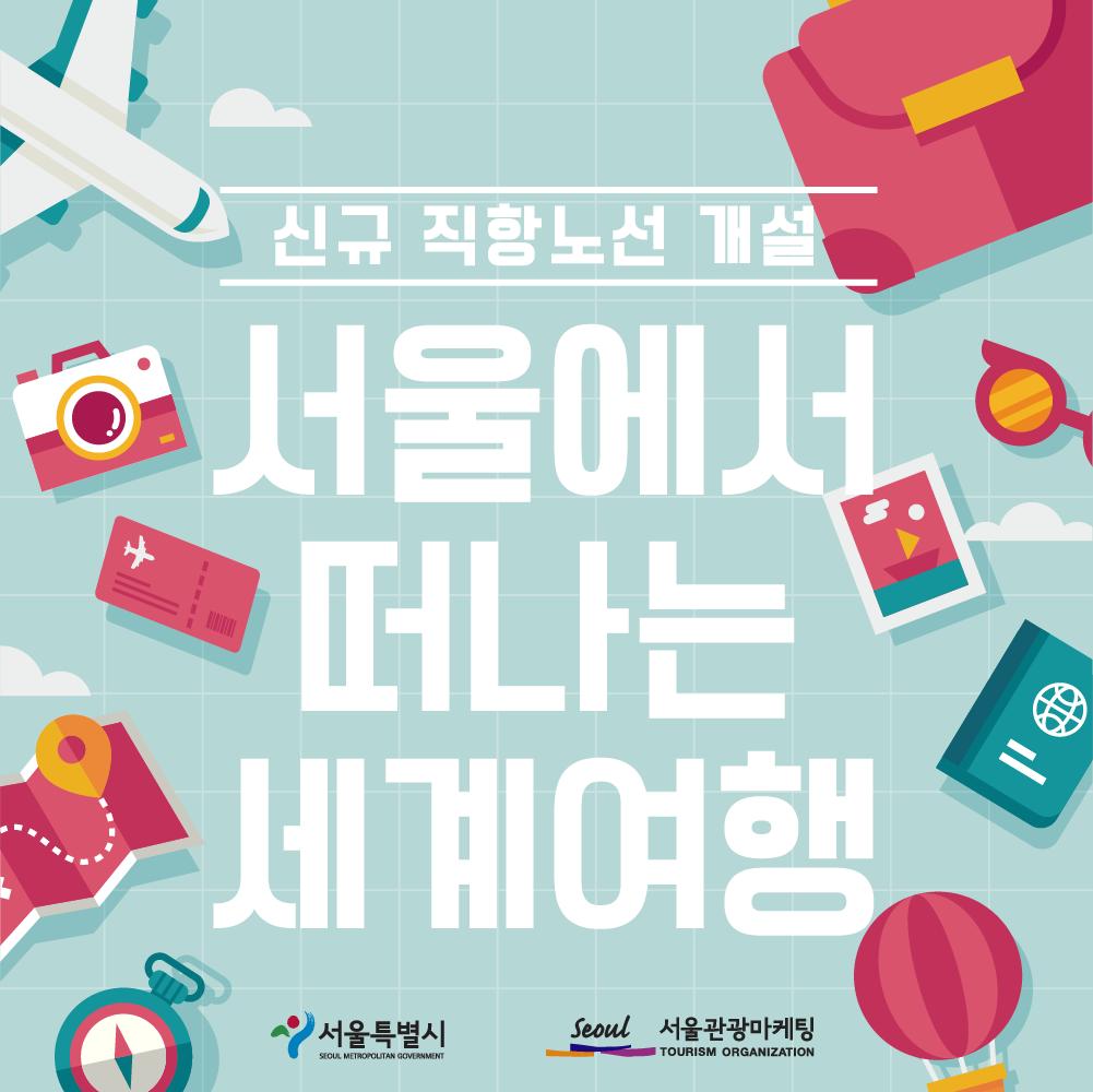 카드뉴스수정_ 1