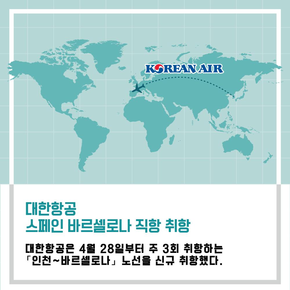 카드뉴스수정_ 2