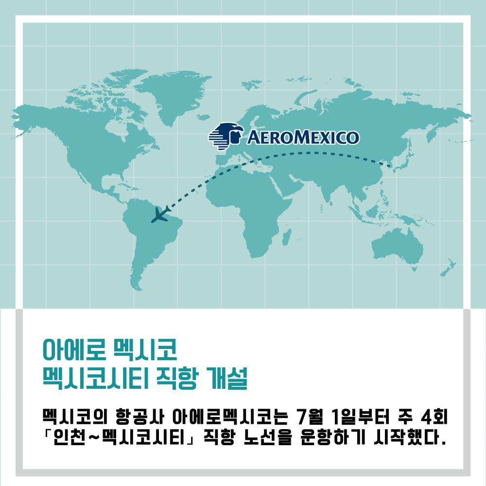 카드뉴스수정_ 5