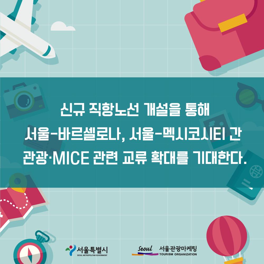 카드뉴스수정_ 8