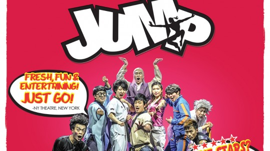 170808_jump_poster