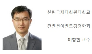 LEE 수정